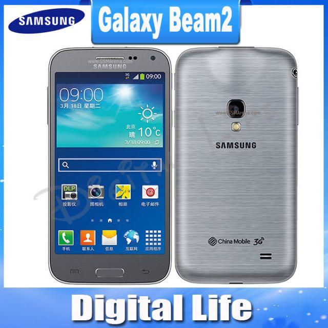 Galaxy Beam