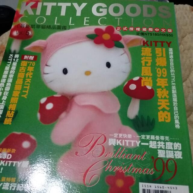 Kitty刊物