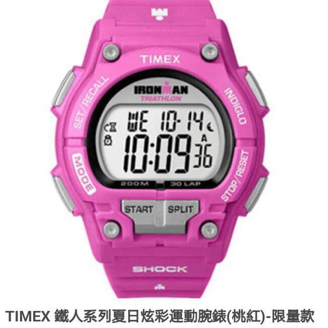 TIMEX 鐵人系列夏日炫彩運動腕錶(桃紅)-限量款