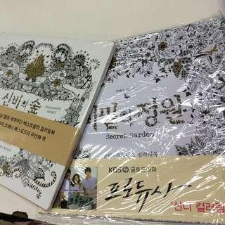 韓版 秘密花園 魔法森林 可愛貓咪 時間的庭園 時裝的誕生 咖啡廳 奇幻夢境 魔法森林 紓壓 畫本 畫畫 附送一盒12色色鉛筆