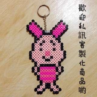 拼豆 小豬 鑰匙圈 [商品可客製化]