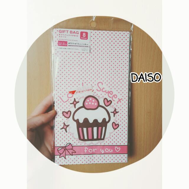 DAISO 大創 蛋糕圖案 包裝紙