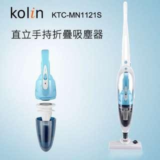 全新未拆封【歌林Kolin】直立手持折疊吸塵器 KTC-MN1121S