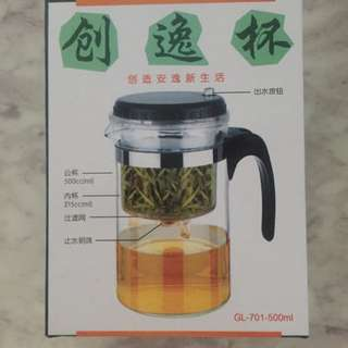 Tea Leaves Filter Cup