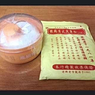 全新 喜多高級粉撲盒x2 + 銀鶴漢方爽身粉x2