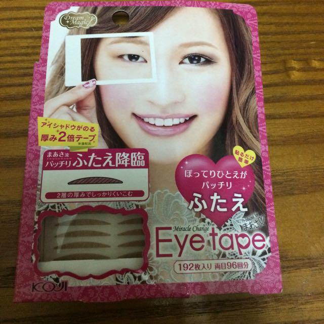 日本帶回雙眼皮貼