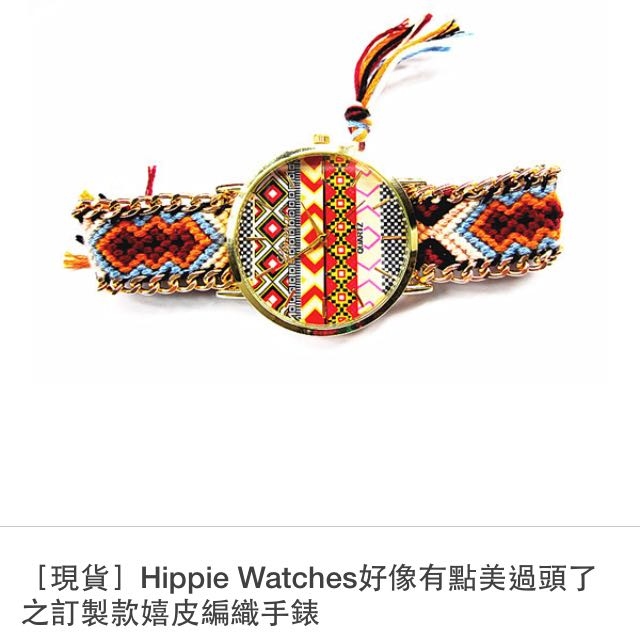 [全新轉賣]Gazer hippie watches 橘色