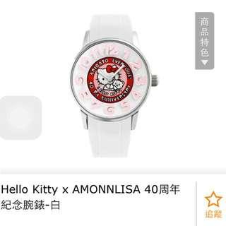 Hello Kitty x AMONNLISA 40周年紀念腕錶