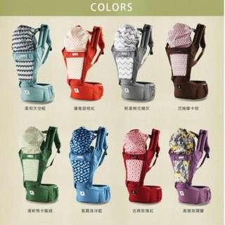 韓國Pognae ORGA有機棉座墊式揹巾