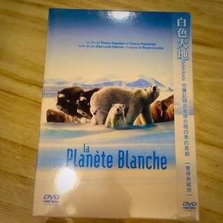 全新 白色大地DVD(記錄北極四季的風貌)