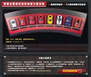 (保留中)7-11 法拉利展示盒