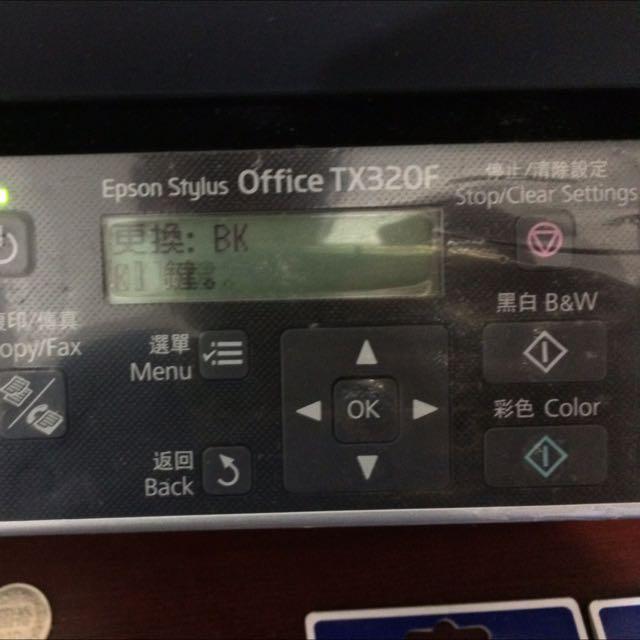 徵收: 我要買徵;三層或四層櫃。 印表機有無改機都可以。私我喔。