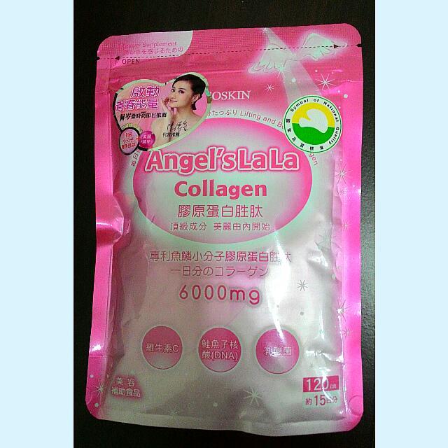 陳德容代言 Angel's LaLa 天使美姬 膠原蛋白胜肽 (專利魚鱗小分子膠原蛋白胜肽粉末) 養顏美容 調整體質 120公克 約15天份