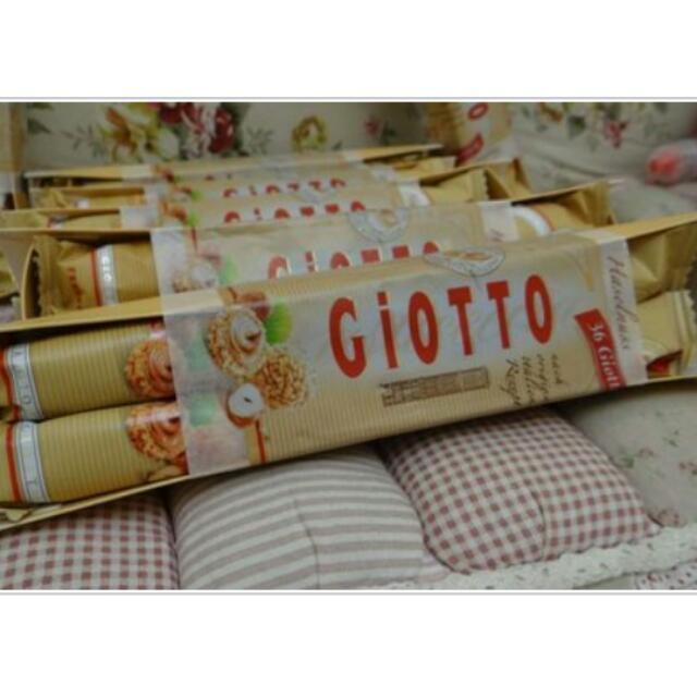 奧地利 GIOTTO巧克力