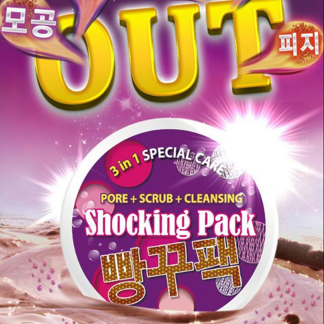 ❁*.゚韓國空運◌ ͙❁˚Label Young 3合1深層清潔面膜