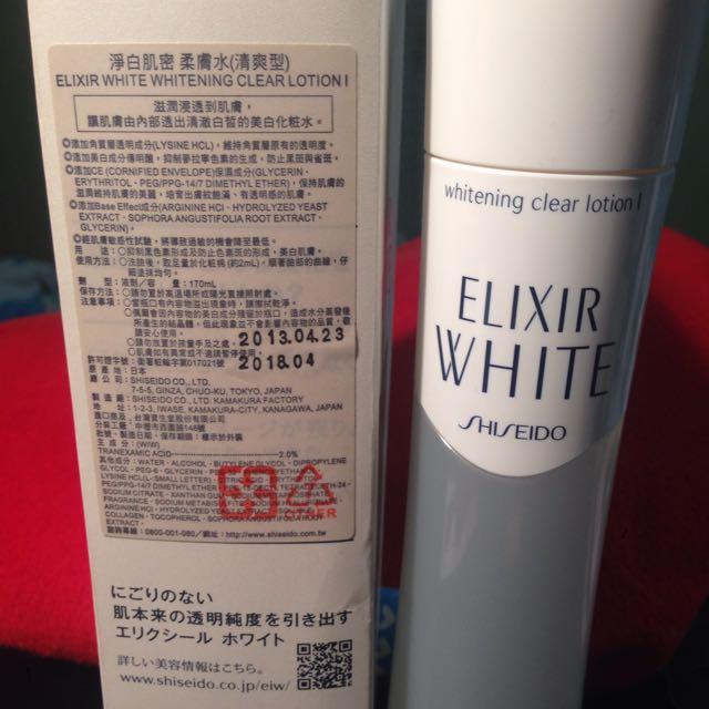(免運)資生堂美白化妝水 SHISEIDO 淨白肌密