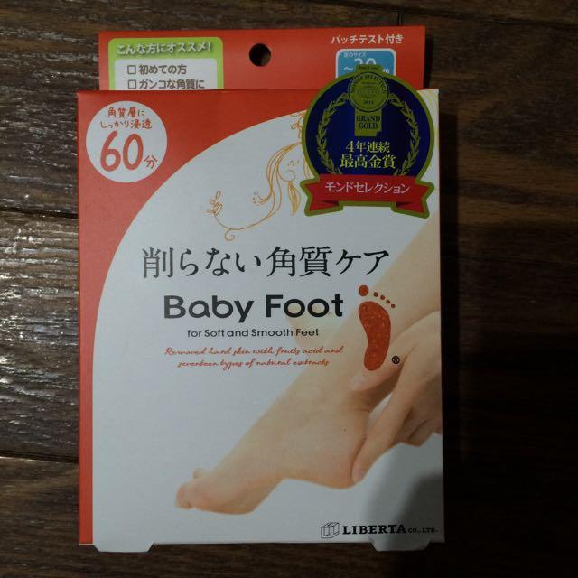 日本帶回baby foot 足膜