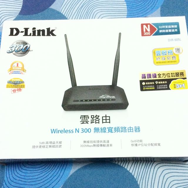 d-link 50坪家庭無線 網路裝置、雲端無線分享器