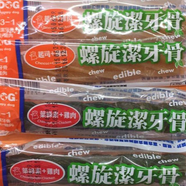 Goo Toe 活力零食 螺旋潔牙骨 葉綠素+雞肉 起司+雞肉 $15