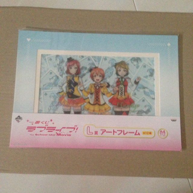 Ichiban Kuji Love Live The School Idol Movie L Prize Art Frame Kotori Minami