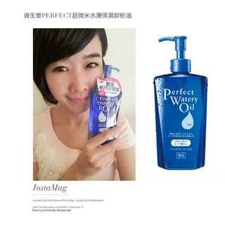 PERFECT超微米水潤保濕卸粧油