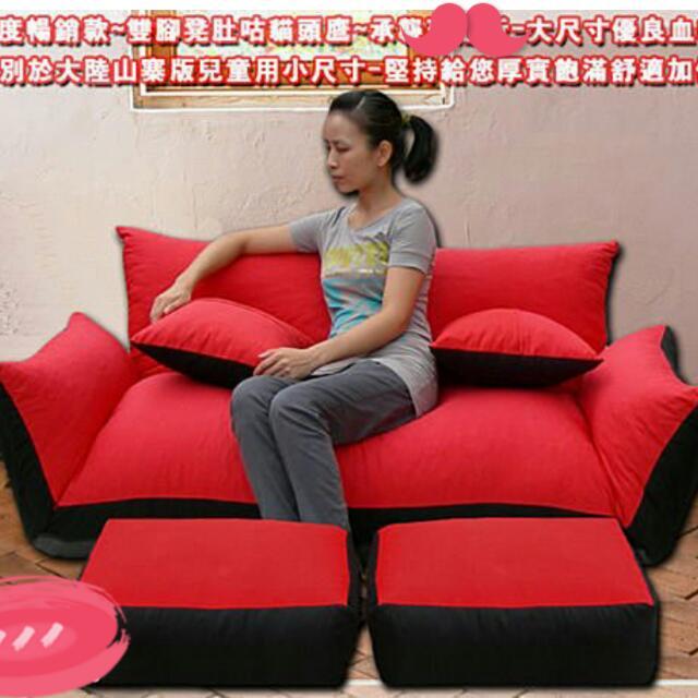 【肚咕貓頭鷹】沙發床+2顆無敵大腳凳