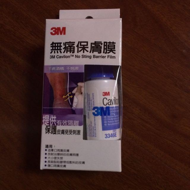3M 無痛保膚膜