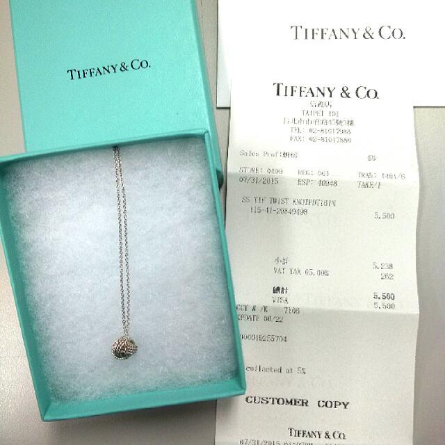 【降價】Tiffany & Co. 麻花交錯圓球純銀項鍊