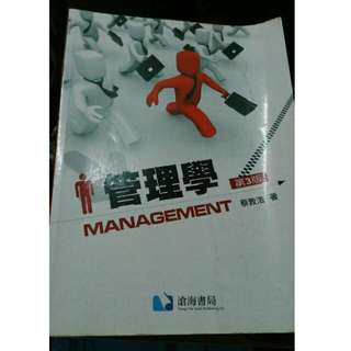 管理學 第三版 蔡敦浩著#教科書出清