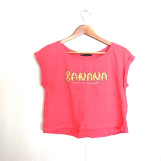 CACO BANANA 香蕉短版上衣 $350