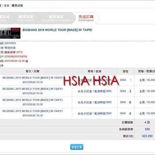 Bigbang Ticket ($5800)