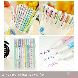 Happy Animals Coloring Pen