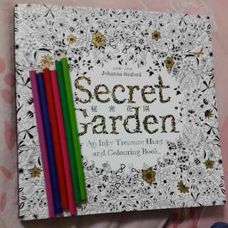 祕密花園畫冊
