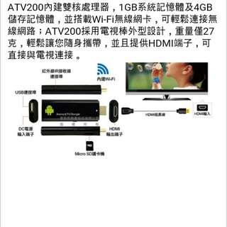 A TV200