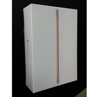[Brand New & SEALED] iPad mini 3 Wi-Fi 64GB - Gold