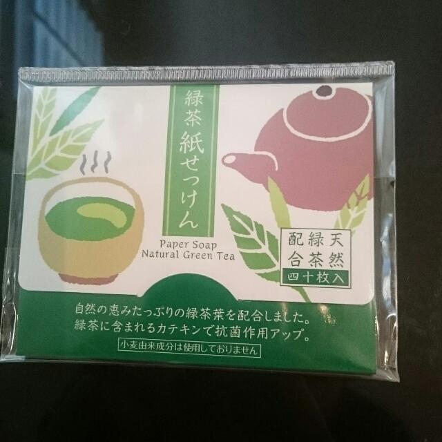 日本天然綠茶紙肥皂