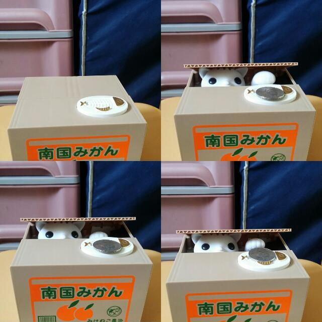 偷錢貓存錢盒