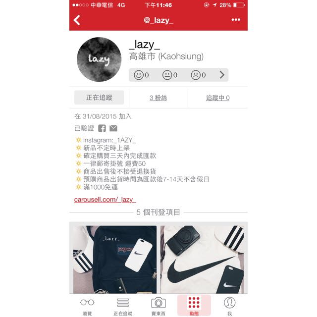 _lazy_小物/手機殼