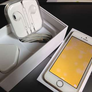 iPhone 5S 32GB (RESERVED FOR nickjrzz)