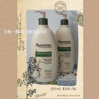 Aveeno滋養乳液