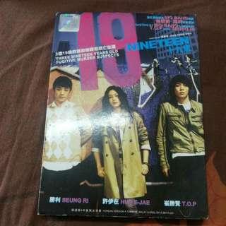 Preloved Big Bang T.op & Seungri  - Nineteen Movie