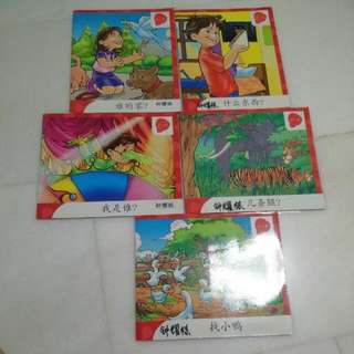 Chinese Storybooks For Preschoolers