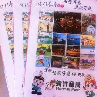 新竹郵局。個人化郵票