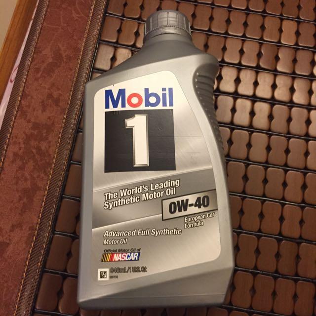 美孚1號 Mobil 1  0W-40  全合成機油