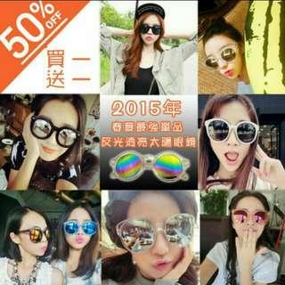 【缺貨停售】日韓流行風鏡面墨鏡