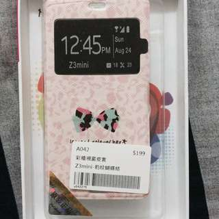 Z3 mini 保護殼 全新