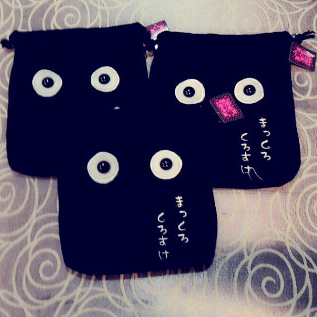 【全新】煤炭束口袋 (原價 $150)