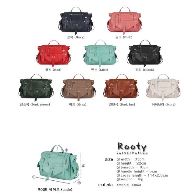 【現貨】韓國設計師品牌 Rooty 秋冬新款手提,斜背 兩用包 (多色可選)