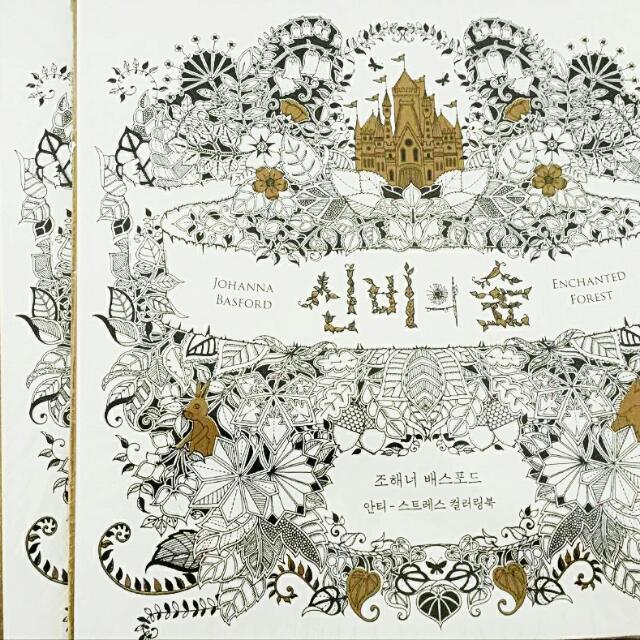 Enchanted Forest Korean Version Coloring Book Books Stationery On