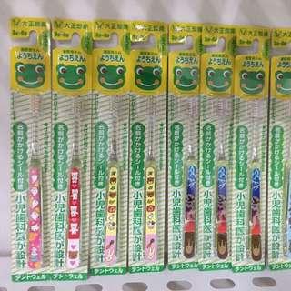 日本代購連線帶回✨ 0-3。3-6 可愛牙刷 四支$200含運